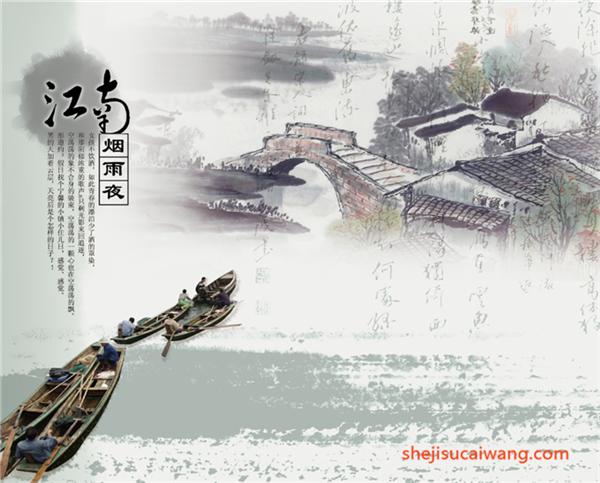 中国风PS分层图纸