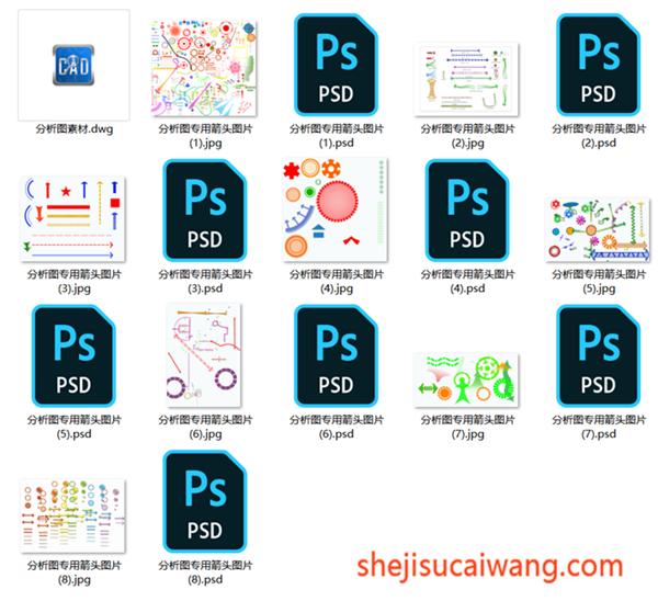 分析图标素材图片