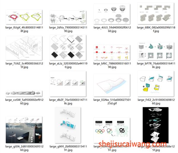 体块生成和形体分析