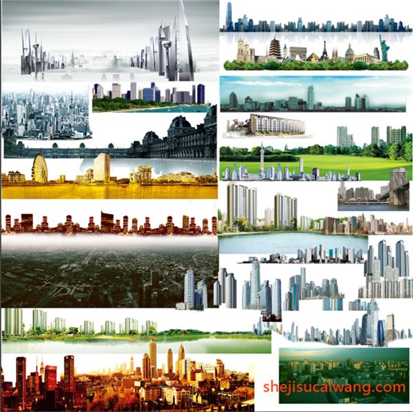 城市PSD分层素材
