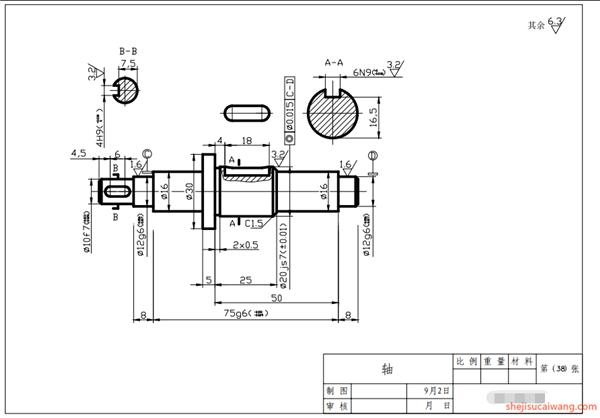 CAD高级练习—轴类零件104张2