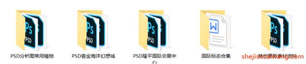 PSD符号素材目录