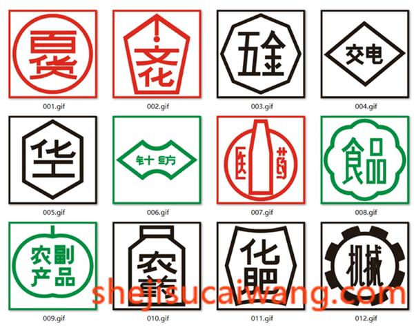运输包装标志