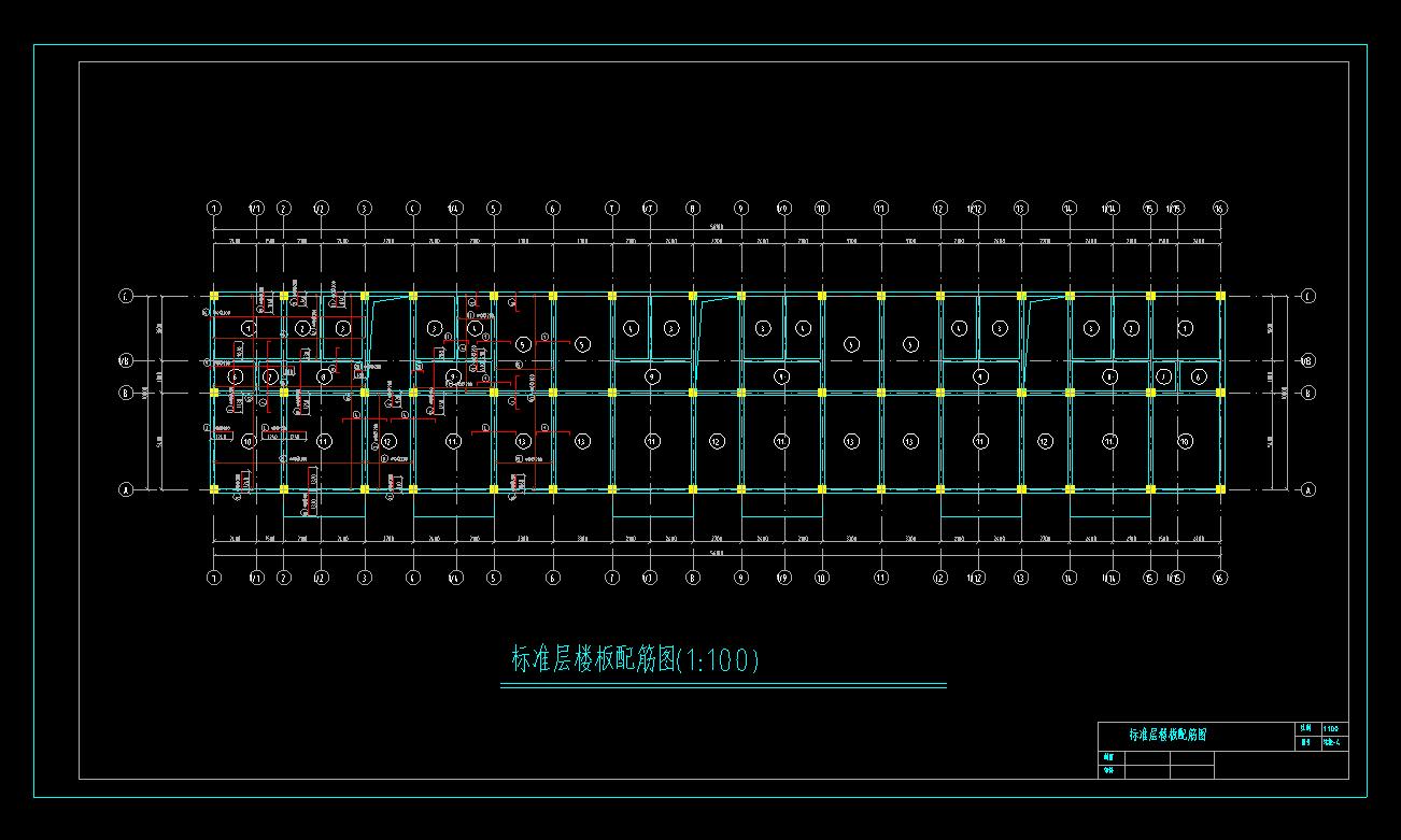 标准层楼板配筋图