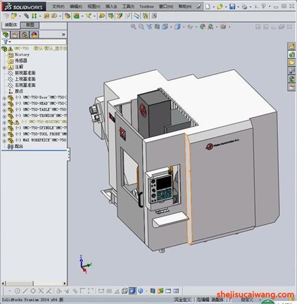 部分包装机设备模型目录6