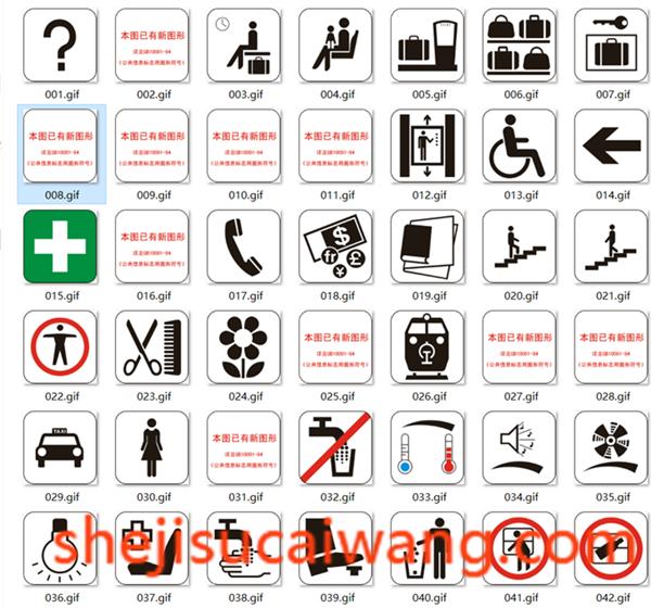 铁客服务标志