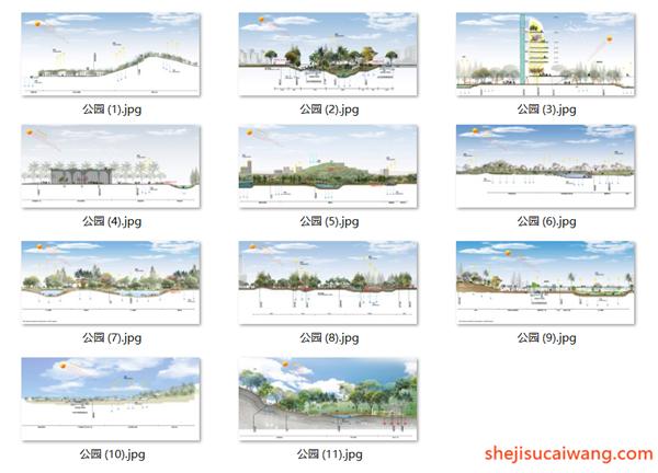 海绵城市公园剖面图PSD分层素