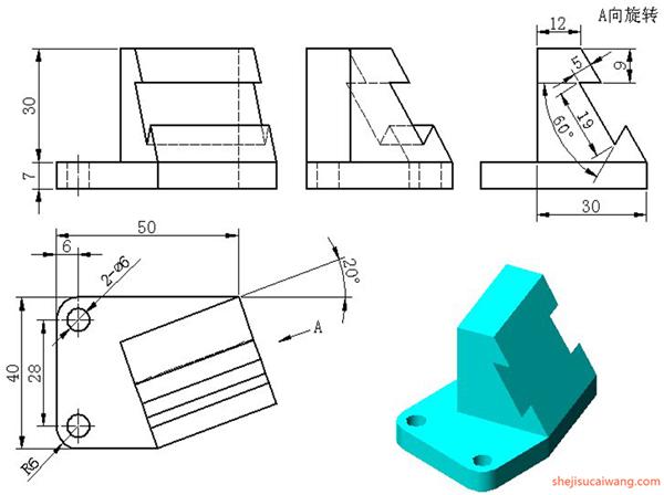 三维建模练习图110例2