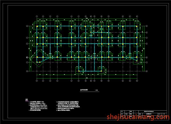 基础平面布置图