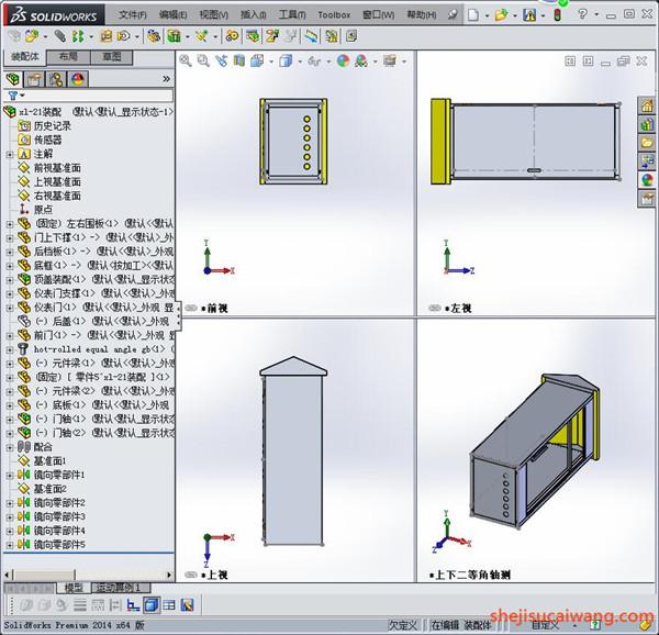 配电柜电气柜钣金模型7