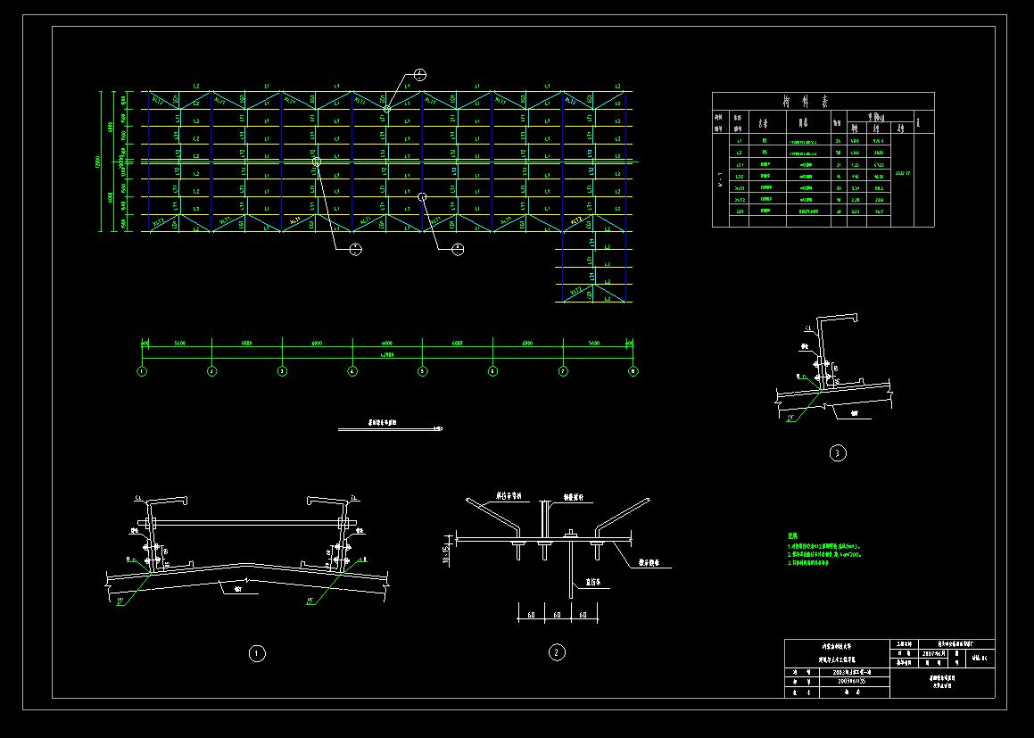 结构布置图3