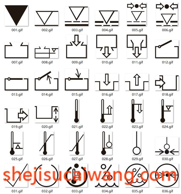 设备通用符号