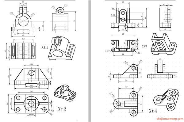 proe、UG三维CAD练习习题集1