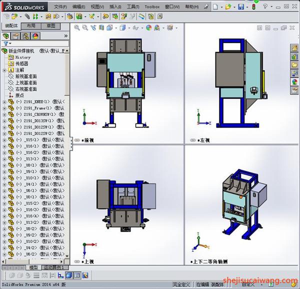配电柜电气柜钣金模型9
