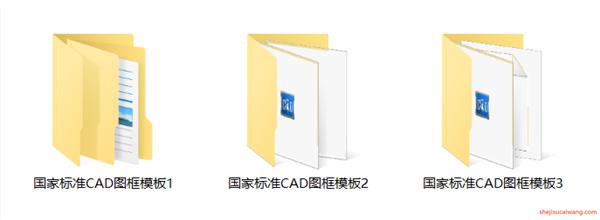 CAD-国家标准图框模板5