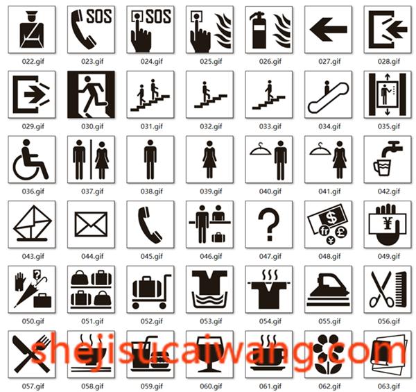 饭店图形符号
