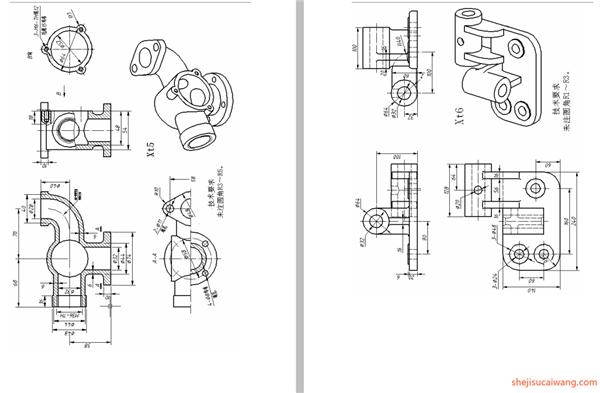 proe、UG三维CAD练习习题集2