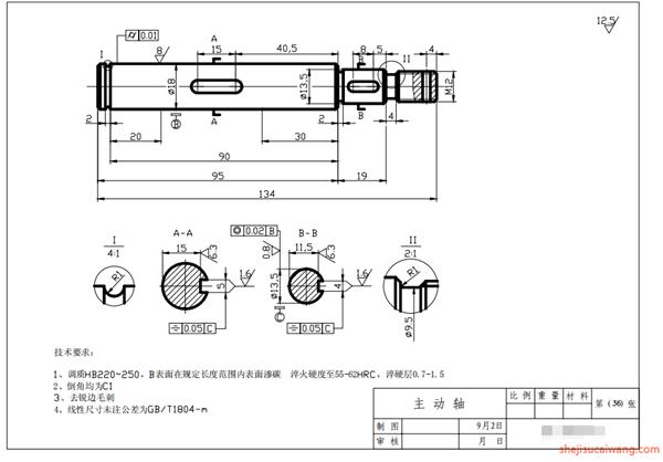 CAD高级练习—轴类零件104张1