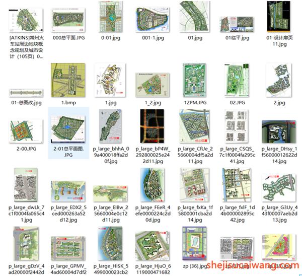 500个规划平面图