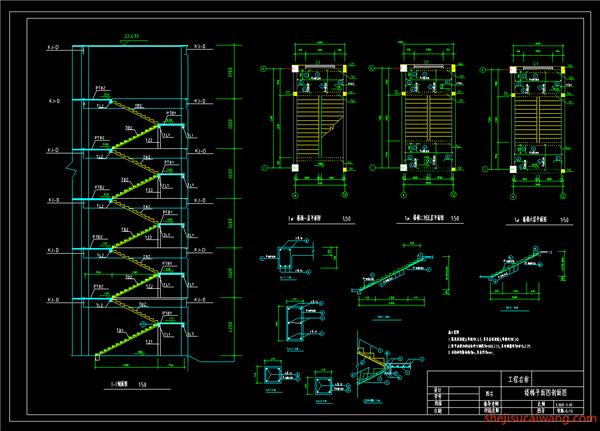 结构楼梯详图