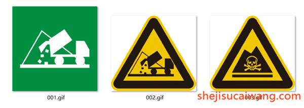 环保储存标志