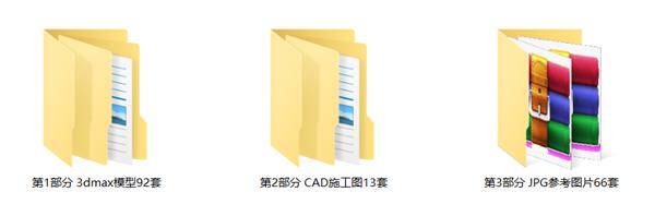 家装工装装修CAD图库图块目录