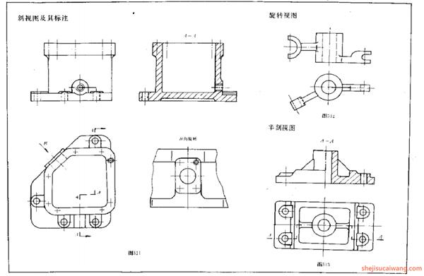 机械制图实用图样900例2