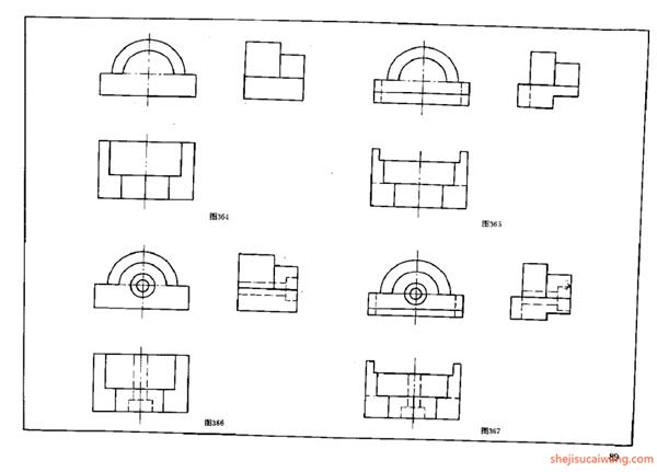 机械制图实用图样900例1