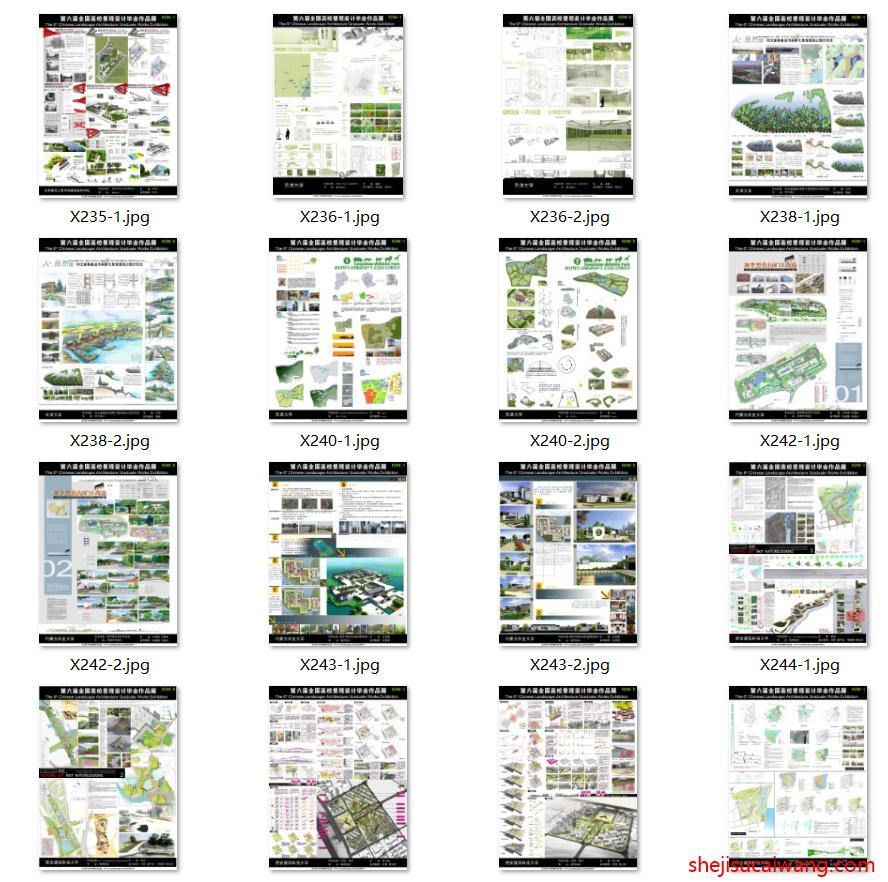 全国高校景观课程&毕业设计作品展JPG原图 超高清