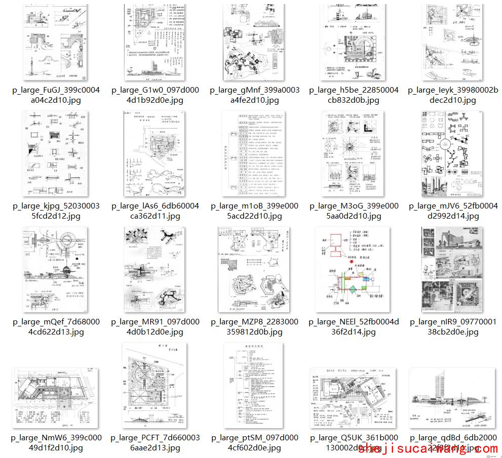 基础空间造型手法1