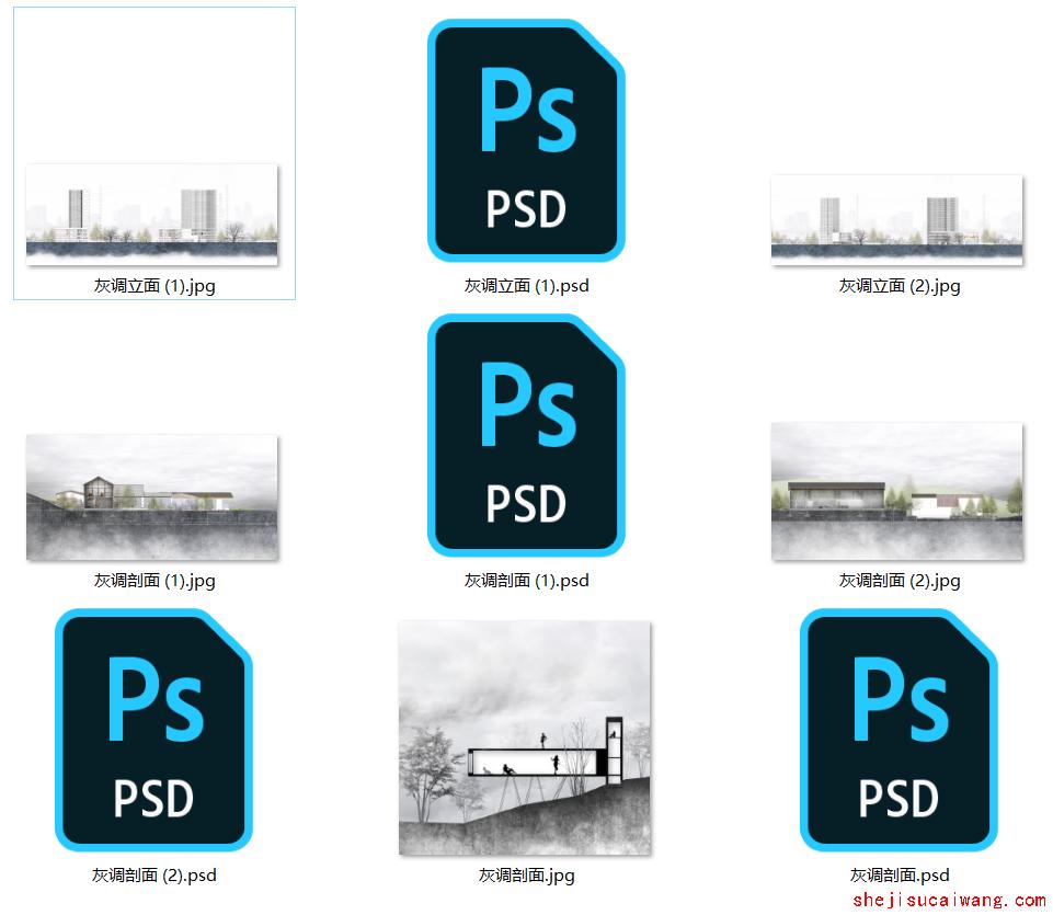 建筑竞赛灰色调PSD目录