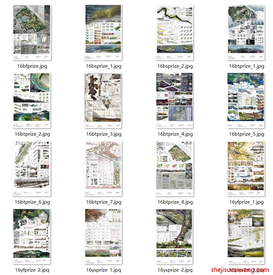 景观竞赛设计JPG