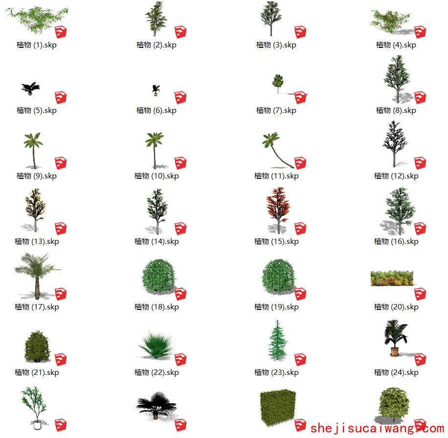120种植物模型