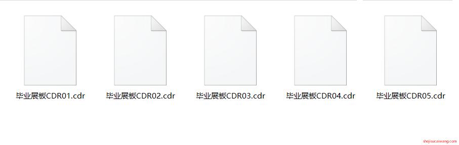 cdr展板模块5个