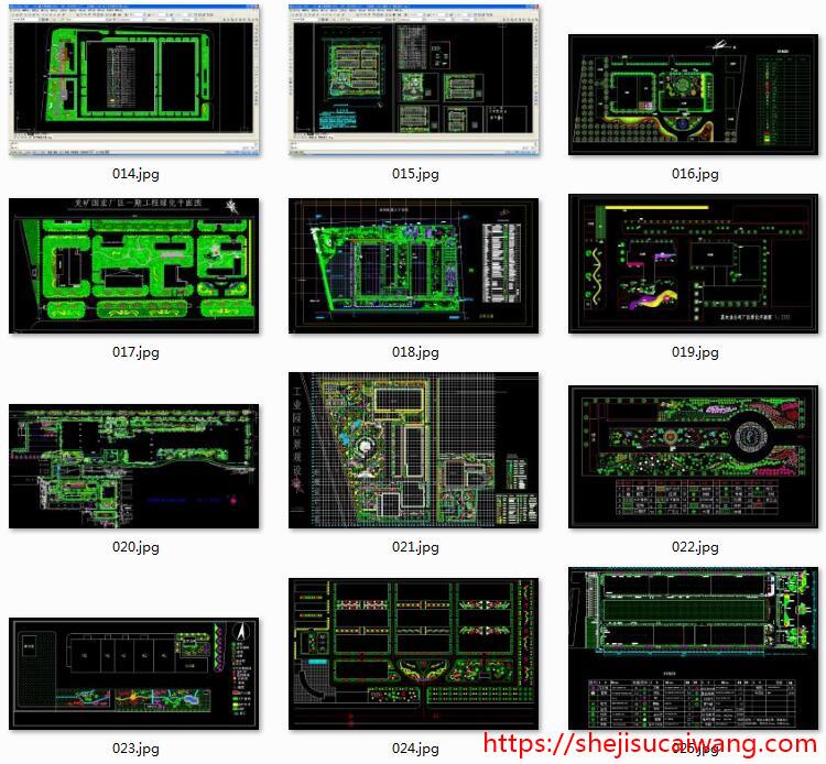 厂房工业园产业园规划CAD2