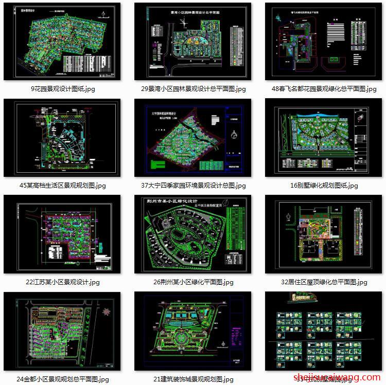 居住区景观绿化总平面图纸3