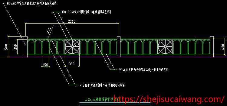 栏杆围墙扶手护栏CAD图纸3
