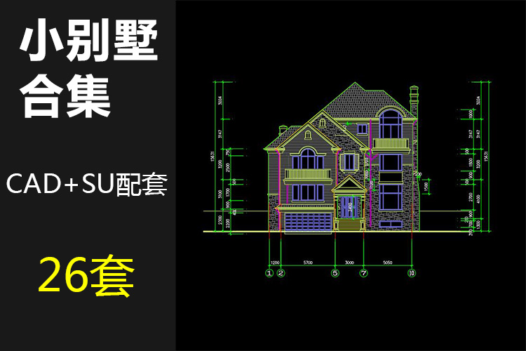 00小别墅CAD图纸SU模型