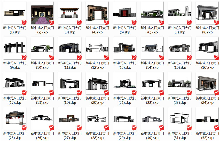 02中式大门SU模型