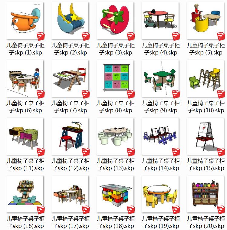02儿童桌椅SU模型1