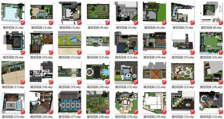 02屋顶花园SU模型2