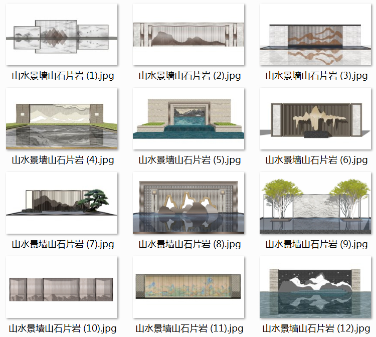 02山水背景墙SU模型1