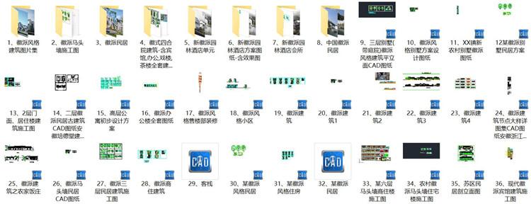 02微派风格建筑图纸