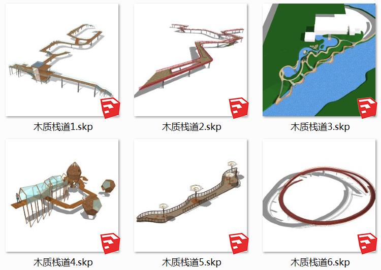 02木质天桥SU模型1