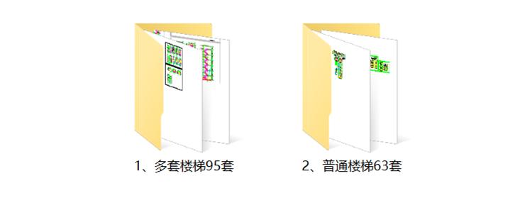 02楼梯CAD图纸合集
