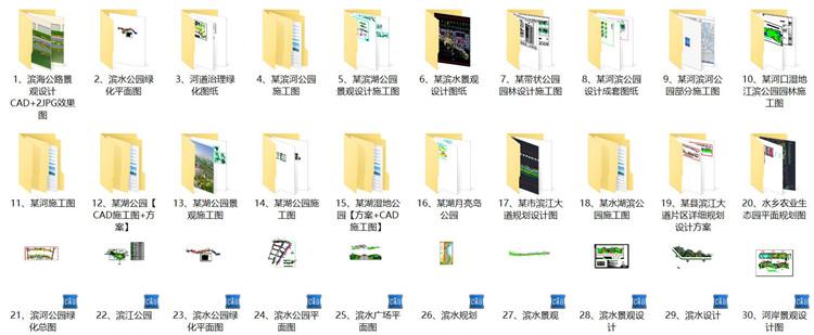 02河道治理绿化图纸