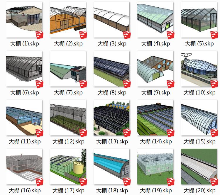02温室大棚SU模型1