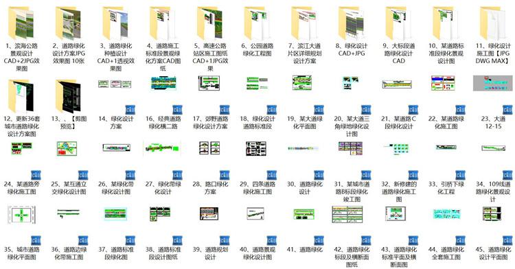 02滨海公路景观设计效果图