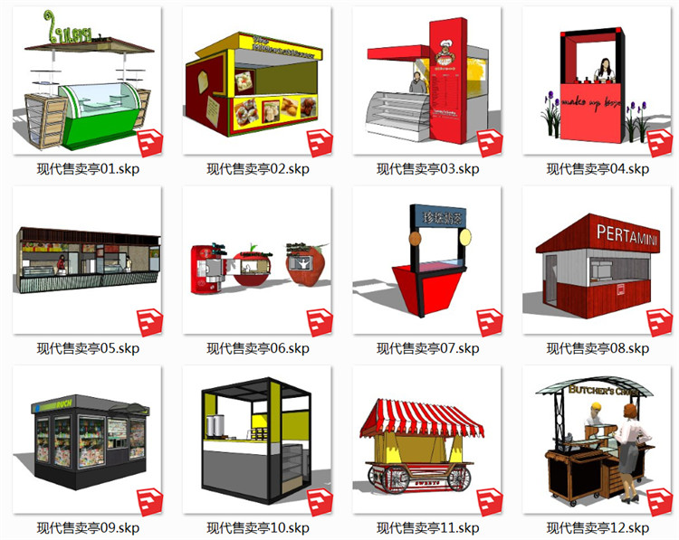02现代售卖亭SU模型1
