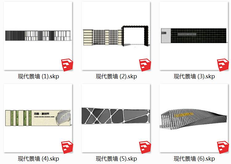 02现代景墙SU模型1